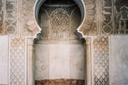 Intricate Moroccan architecture at the Ben Youssef Madrasa