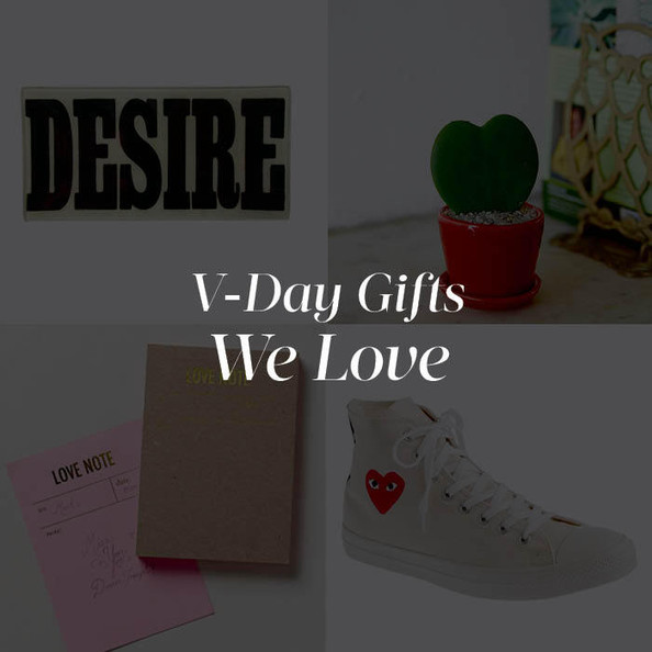 Unexpected Valentine's Day Gifts 2014